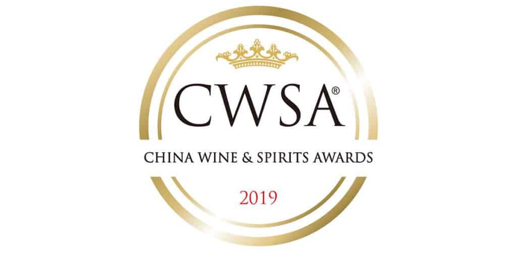 logo CWSA